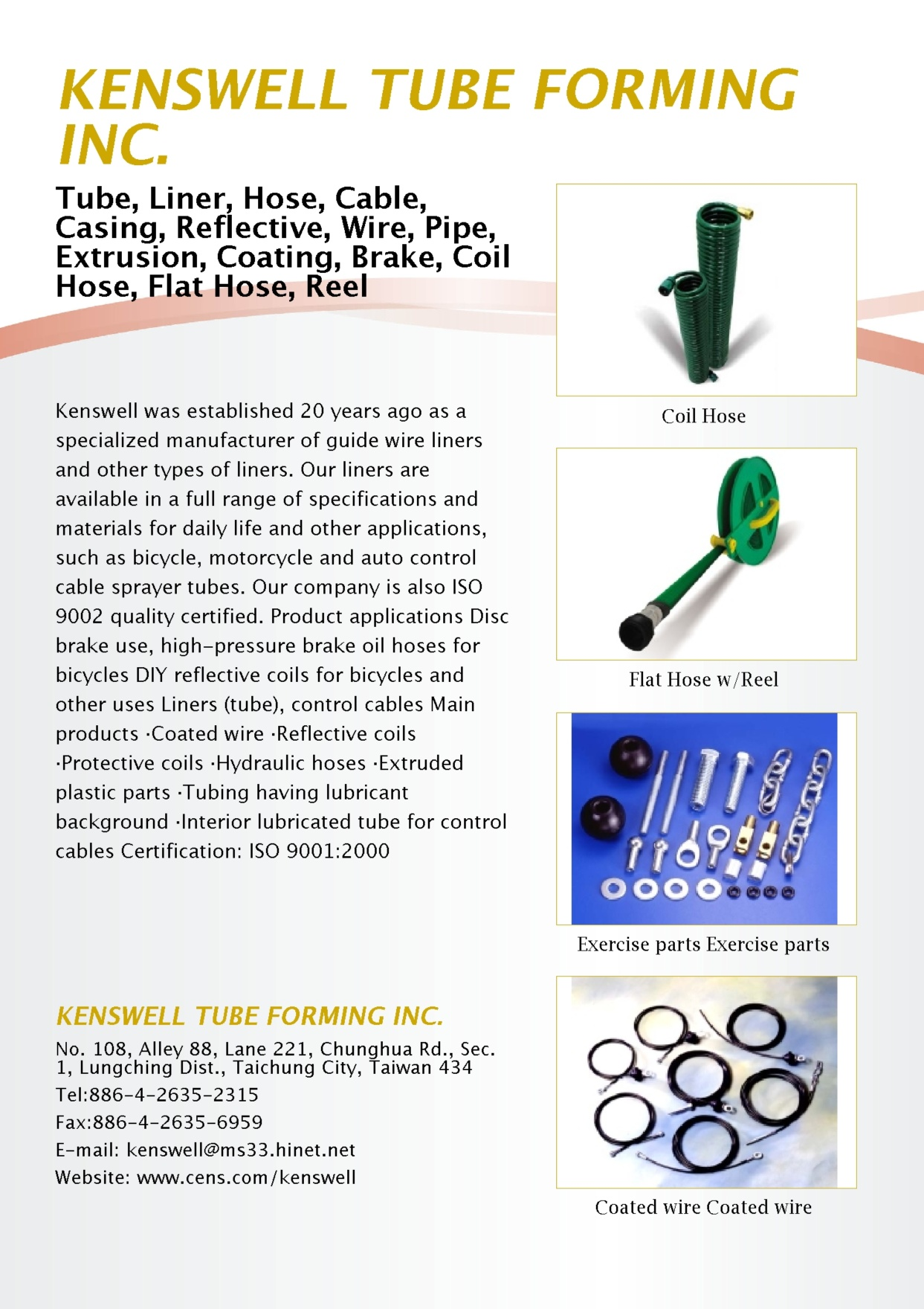 Bicycles Sports Equipment E-Magazine KENSWELL TUBE FORMING INC.