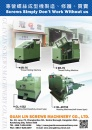 Cens.com Fastener Special Issue AD GUAN LIN SCREWS MACHINERY CO., LTD.