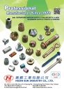 Cens.com Fastener Special Issue AD HSIEN SUN INDUSTRY CO., LTD.