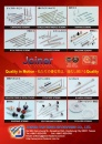 Cens.com Fastener Special Issue AD JOINER FASTENER ENTERPRISE CO., LTD.