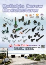 Cens.com Fastener Special Issue AD SHIN CHUN ENTERPRISE CO., LTD.