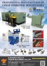 Cens.com Fastener Special Issue AD YESWIN MACHINERY CO., LTD.