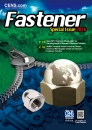 Cens.com Fastener Special Issue