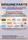 Cens.com Automechanika Directory of Taiwan Exhibitiors AD FUJITECH MOTOR PARTS CO., LTD.