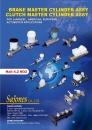 Cens.com Automechanika Directory of Taiwan Exhibitiors AD SAJONES CO., LTD.