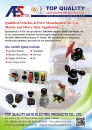 Cens.com Automechanika Directory of Taiwan Exhibitiors AD TOP QUALITY AUTO ELECTRIC PRODUCTS CO., LTD.