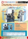 Cens.com Automechanika Directory of Taiwan Exhibitiors AD TZYH RU SHYNG AUTOMATION CO., LTD.