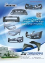 Cens.com Automechanika Directory of Taiwan Exhibitiors AD HENG FU INDUSTRIAL CO., LTD.