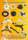 Cens.com Automechanika Directory of Taiwan Exhibitiors AD A-ONE PARTS CO., LTD.