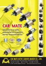 Cens.com Automechanika Directory of Taiwan Exhibitiors AD CAR MATE AUTO E-GOODS MAKER CO., LTD.