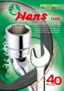 Cens.com Automechanika Directory of Taiwan Exhibitiors AD HANS TOOL INDUSTRIAL CO., LTD.