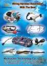 Cens.com Automechanika Directory of Taiwan Exhibitiors AD MULTIVICTOR TECHNOLOGY CO., LTD.