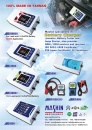 Cens.com Automechanika Directory of Taiwan Exhibitiors AD MASHIN ELECTRIC CORP.