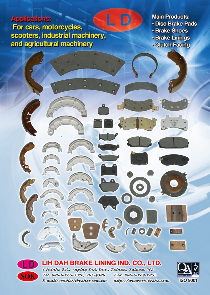 Discover Advanced Trends in E-commerce Show LIH DAH BRAKE LINING IND. CO., LTD.