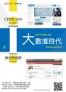 CENS.com CENS WEB