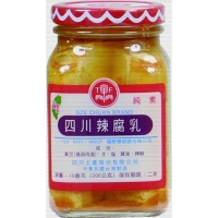 Fermented Beancurd (Chunk) with Chili