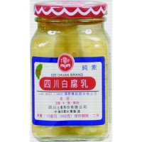 Fermented Beancurd (Chunk) without Chili
