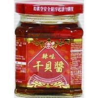 小方瓶辣味干貝醬