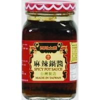Spicy Pot Sauce