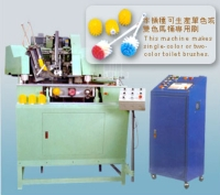 NC Automatic Hole-punching and Flocking Machine for Making Round-head Toilet Brushes.
