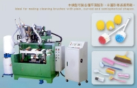 Cens.com NC Brush Hole-punching and Flock-adhering Machines HAPPY HAIR INDUSTRIAL CO., LTD.
