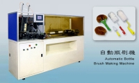 Automatic Bottle Brush Making Machine