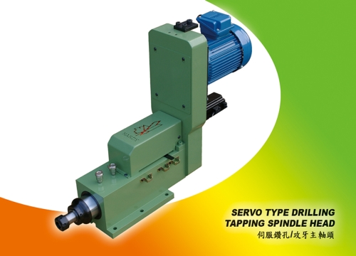 Drilling spindle headv