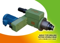Tapping spindle head unit, Machining Spindle