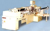 Vertical Carton-Packaging Machine (Quick-Change Type)