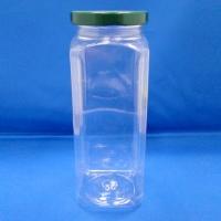 53mm Series Wide Mouth Jar