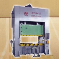 C-Type Double Crank Precision Power Press