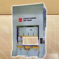 Housing-Type High Precision Double Crank Press