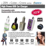 Cens.com USB车用充电器 钦进有限公司
