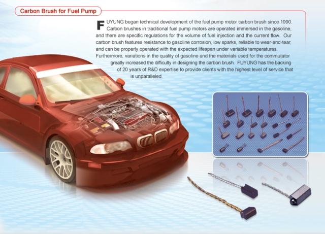 汽車燃油幫浦馬達用碳刷