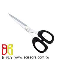 Tailor Sewing Scissors
