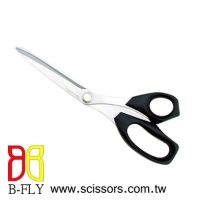 Professional Tailor Scissors