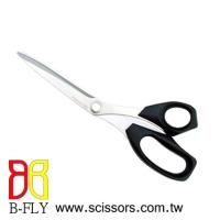 Professional Tailor Scissors