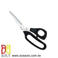 TPR Handle Tailor Scissors