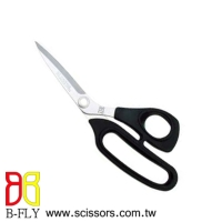 TPR Handle Tailor Scissors