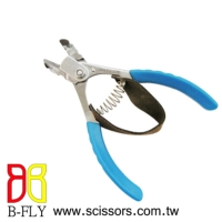 Fruit Harvest Shears