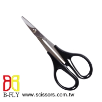 Curved RC Scissors