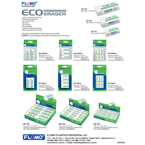 Eco Friendly Eraser