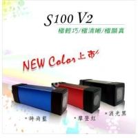 S100-V2戶外迷你攝影機