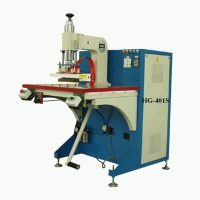 Cens.com High Frequency PVC Welding Machine HEXAGON ELECTRIC INDUSTRIAL CO., LTD.