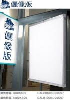 Cens.com LED Advertising Light Box CHI LIN OPTOELECTRONICS CO., LTD.