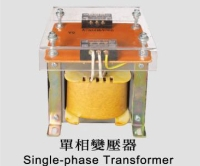 Cens.com Single-phase Transformer LI NENG ELECTRICAL WORKS