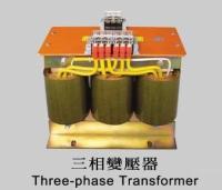 三相變壓器