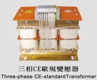 三相CE歐洲規格變壓器