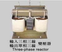 输入三相三线/输出单相三线 变压器