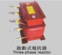 启动式电抗器